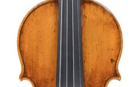New prize courtesy of Rare Violins of New York